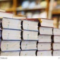 Buch-Shop