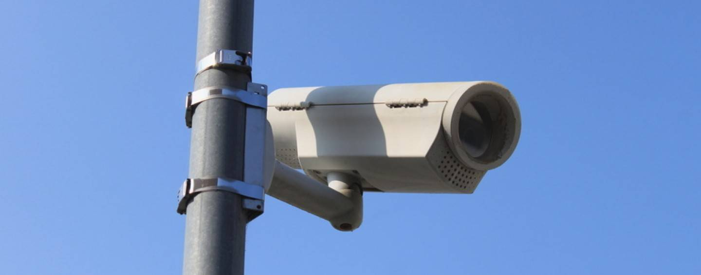 120/17 Videoüberwachung bei Veranstaltungen